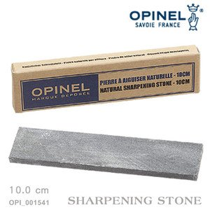 OPINEL Sheaths & Accessories 配件系列 10CM磨刀石 (#OPI_001541)