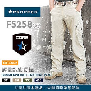 PROPPER Summerweight Tactical Pant 輕量戰術褲F5258_3C