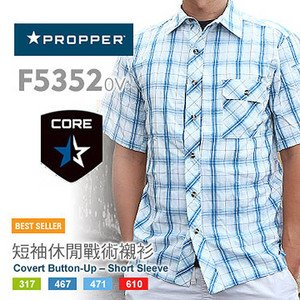 Propper Covert Button-Up – Short Sleeve 短袖休閒戰術襯衫 F5352_0V