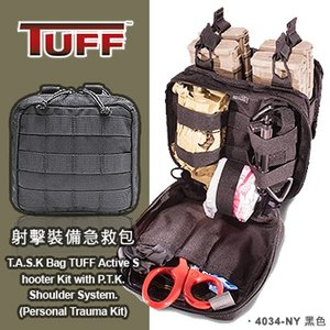 TUFF T.A.S.K Bag TUFF Active Shooter Kit with P.T.K. Shoulder System 射擊裝備急救包