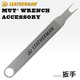 LEATHERMAN MUTR Wrench Accessory 板手#930365