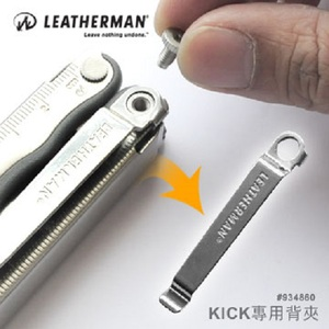 Leatherman KICK 專用背夾#934860
