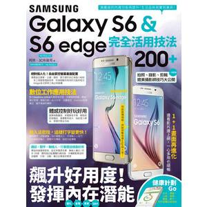 電子書 Samsung GALAXY S6 & S6 edge 完全活用技法200+