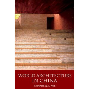 電子書 World Architecture in China