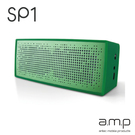 antec mobile products (a.m.p) SP1 無線動音行動喇叭 - 綠