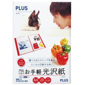 【普樂士 PLUS 相片紙】PLUS 46-050 IT-122GE A4 光面相片紙
