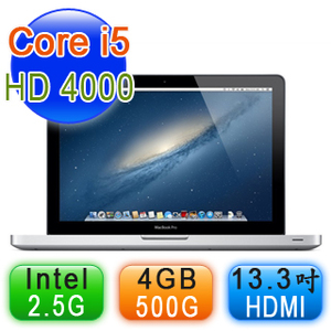 Apple MacBook Pro 13.3吋 MD101TA/A (i5/4G/500G)