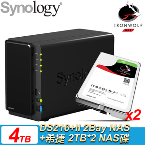 Synology 群暉 DS216+II 2Bay NAS+希捷 2TB NAS碟*2(ST2000VN000)