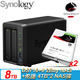 Synology 群暉 DS716+II 2Bay NAS+希捷 4TB NAS碟*2(ST4000VN000)
