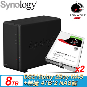 Synology 群暉 DS216play 2Bay NAS+希捷 4TB NAS碟*2(ST4000VN000)