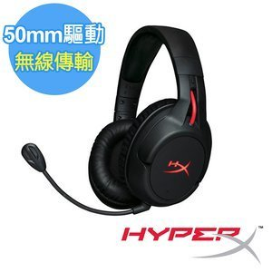 ★快速到貨★ HyperX Cloud Flight 無線電競耳機(HX-HSCF-BK/AM)