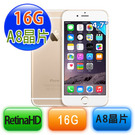 Apple iPhone 6 16G 手機 (金)