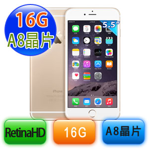Apple iPhone 6 Plus 16G 手機 (金)