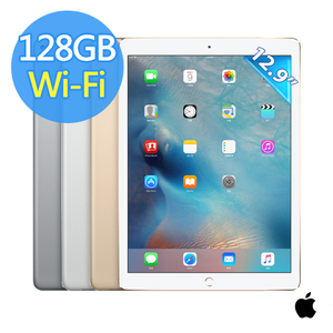 Apple iPad Pro 12.9吋 WiFi 128GB 平板電腦