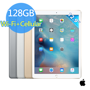 Apple iPad Pro WiFi+Cellular 128GB 平板電腦-超值組合