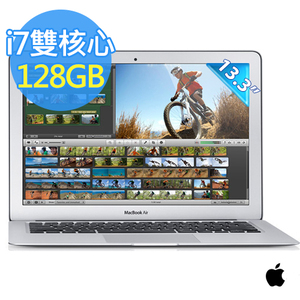 Apple MacBook Air 13.3吋 i7 雙核心 128G 筆電(特製版)