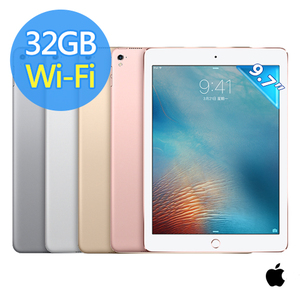 Apple iPad Pro 9.7吋 WiFi 32GB 平板電腦