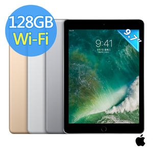 Apple iPad Wi-Fi 128GB (2017) 9.7吋 平板電腦