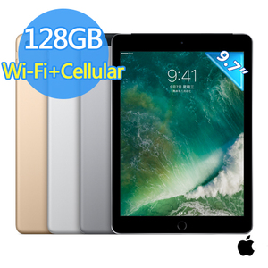 Apple iPad Wi-Fi+Cellular 128GB (2017) 9.7吋 平板電腦