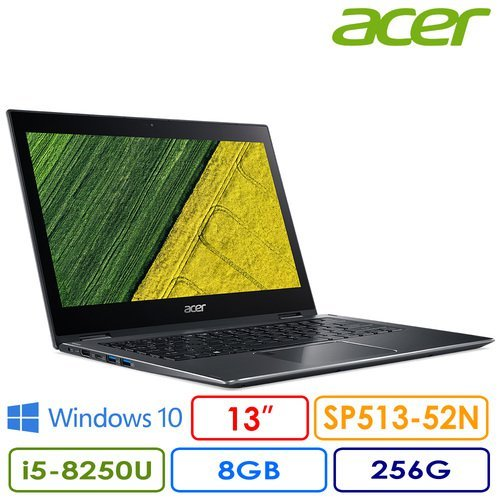 ◆快速到貨◆ACER Spin 5 SP513-52N i5-8250U 13.3吋 FHD觸控筆電(8G/256G SSD/Win10/SP513-52N-55WE)