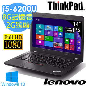 Lenovo ThinkPad E460 14吋R7 M360 2G獨顯 優質效能 筆電 (i5-6200U/8G/500G/Win10/ThinkPad E460 20ETCTO1WW)
