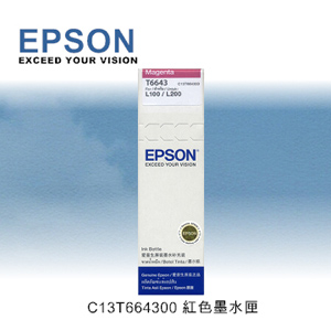 EPSON C13T664300 紅色墨水匣^(for L100 200^)