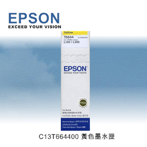 EPSON C13T664400 黃色墨水匣(for L100/200)