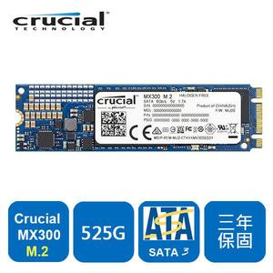 ◆快速到貨◆Micron 美光 Crucial MX300 525GB ( M.2 Type 2280SS ) SSD