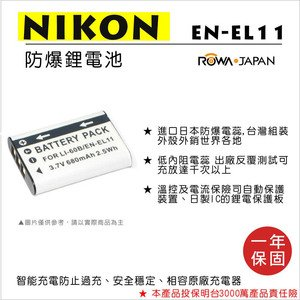 ROWA 樂華 FOR NIKON EN~EL11 ENEL11  LI60B  電池 外