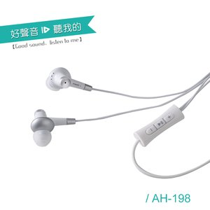 ALTEAM 我聽 AH~198 耳道式耳麥 For iPHONE