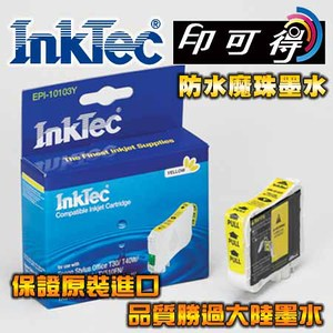 ~InkTec印可得~for EPSON NO.103 T103250 黃色  防水魔珠墨