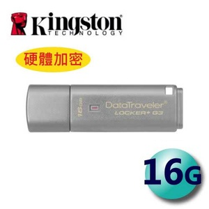 Kingston 金士頓 16GB DTLPG3 DataTraveler Locker G3 USB3.0 加密型 隨身碟