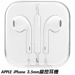 APPLE iPhone Earpods 6 6S 5 5S 5C iPad Air iPad mini 2 3.5mm原廠線控耳機