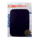 POWER SUPPORT Airpad Pro III 標準滑鼠墊 148 × 206 mm