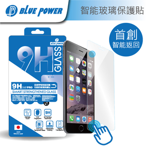 BLUE POWER Apple iPhone6S Plus / 6 Plus 9H智能鋼化玻璃保護貼
