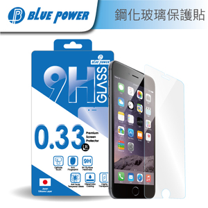 BLUE POWER Samsung Galaxy S4 i9500 9H鋼化玻璃保護貼