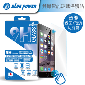 Blue Power Apple iPhone6S Plus / 6 Plus 9H超導2代智能鋼化玻璃保護貼