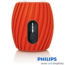 荷蘭-PHILIPS 飛利浦SoundShooter隨身喇叭SBA3011ORG橘色