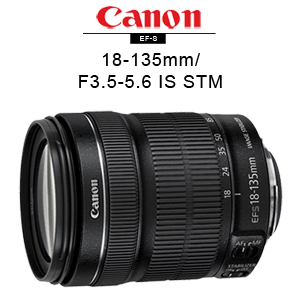 Canon EF-S 18-135mm f3.5-5.6 IS STM(拆鏡-平輸)