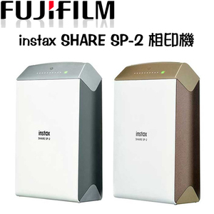 【超值組】FUJIFILM instax SHARE SP-2 印相機 (平輸)