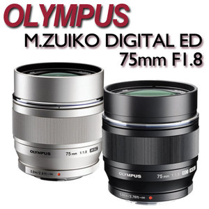 OLYMPUS M.ZUIKO DIGITAL 75mm F1.8 (ET-M7518) (平行輸入)