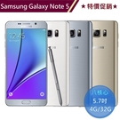 Samsung Galaxy Note 5 (N9208) 32G 雙卡智慧手機