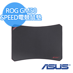 ASUS 華碩 ROG GM50 MOUSEPAD SPEED 原廠電競鼠墊