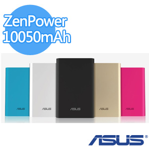 ASUS 華碩 ZenPower 3.75V 10050mAh 行動電源