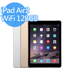 Apple iPad Air 2 Wi-Fi 128GB 9.7 吋 平板電腦