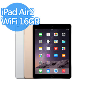 Apple iPad Air 2 16G WI-FI