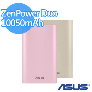 ASUS 華碩 ZenPower Duo 3.75V 10050mAh 行動電源