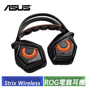 ★快速到貨★ ASUS ROG Strix Wireless 電競耳機