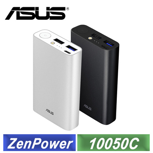 ASUS 華碩 ZenPower 10050C (QC3.0) 行動電源