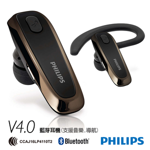 PHILIPS 飛利浦入耳式藍芽耳機 Talk, Music & Noise cancellation SHB1700